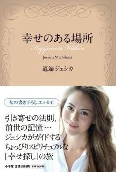 m_Jessica.jpg